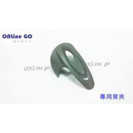 ~ONLine GO~Panasonic DECT KX~TCA155 背夾