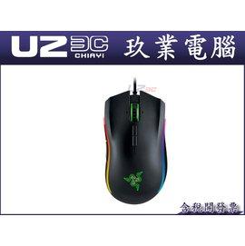 『嘉義U23C全新附發票』 Razer Mamba Tournament 全彩版 曼巴眼鏡蛇 5G雷射鼠