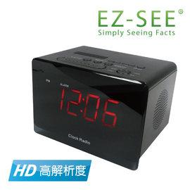 【EZ-SEE】★歐美熱銷★高清晰鐘隱士攝錄機 HD 夜視 攝像機 監視器 隱藏式 無針孔 偽裝