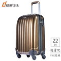 「27吋 行李箱」貝殼造型 硬殼拉線箱×四色可選 :: departure 旅行趣╱HD001