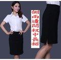 *U200.COM【C-128】中長裙51cm西装裙兩側開叉職業裙女西裝裙*黑色