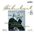 82542 庫貝利克/舒伯特:第八號交響曲, Schubert:Symphony No. 8 [180g黑膠] (audite)