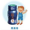 李時珍長大人本草精華飲(男生)(15入+1瓶成長精華錠)x6