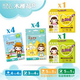 HIBIS木槿花幸福柔棉甜心木槿草本衛生棉-超值10件組