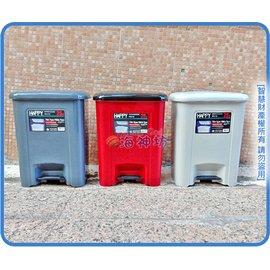=海神坊=台灣製 HAPPY 535 強強踏式垃圾桶 資源回收桶 掀蓋式收納桶 踏式分類桶 置物桶 附蓋 25L