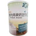 淯苗國際--植物燕麥奶 850公克/罐(買一送一)