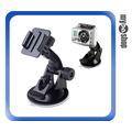 《DA量販店》GoPro Hero 1 2 3 3+ 4 4s 汽車 吸盤 支架 7CM底盤(83-0016)
