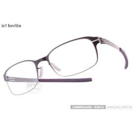 Ic! Berlin 光學眼鏡 BUS 133 AM DACHSBAU AUBERGINE  紫  德國薄鋼工藝 平光鏡框 # 金橘眼鏡