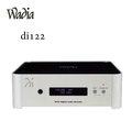 【竹北勝豐群音響】Wadia di122 DAC前級 DIGITAL AUDIO DECODER
