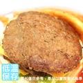 40公克牛肉堡(25片/包)【優統憶家香】