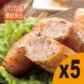 魔鬼爆漿雞腿捲(4入)(煙燻.熟腿肉)