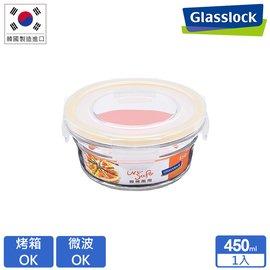 Glasslock強化玻璃微烤兩用保鮮盒 ~ 圓形450ml
