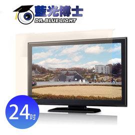 【藍光博士】24吋電腦抗藍光液晶螢幕護目鏡JN-24PLB