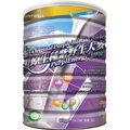 壯士維 紫野牛大麥植物奶 (買三送三)最便宜---可寄送大陸