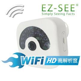 【EZ-SEE】★歐美熱銷★高清晰 Wi-Fi MiniQ攝錄機 HD 夜視 網路 攝像機 監視器 監控 智慧 遠端