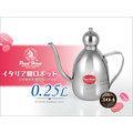 《日本寶馬牌》厚304#不鏽鋼圓弧形細口壺.咖啡手沖壺 0.25L(250cc.ml)手沖濾泡咖啡/ 水壺
