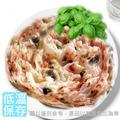 村尚-羅勒抓餅( 約1400公克(10片/包)