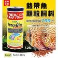 【德彩Tetra】T262 熱帶魚顆粒飼料-1000ml