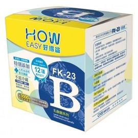 88折促銷【長新生技 CHS】FK23乳酸菌 好得益B (3千億益生菌)