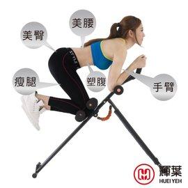 ~輝葉~第 塑腹健身器 健腹機 另售健康有氧電動 跑步機 健腹器 塑身 按摩棒 按摩棒 按摩器 揉捏