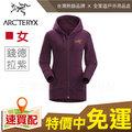 【全家遊戶外】㊣ArcTeryx 始祖鳥 Dollarton Full-Zip女刷毛外套 錢德拉紫 ARC16709-purple XS、S、M/保暖夾克 外衣套.非UA
