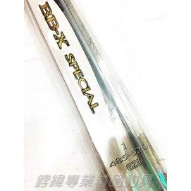 ☆鋍緯釣具網路店☆ SHIMNO BB-X  SPECIAL  SZ II  磯竿 (新白竿) 規格:1-52