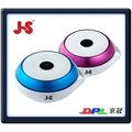 淇譽 JS JY1000 藍色/紫色 可攜式行動藍芽音箱 (BT4.0/NFC 隨貨贈腳踏車固定架及防雨套)