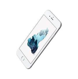 嘉義303手機館Apple iPhone 6S 64GB搭配門號中華遠傳台哥大台灣之星亞太再送現金880+保護貼+清水套方案請洽門市