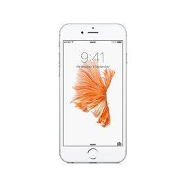 嘉義303手機館Apple iPhone 6S Plus 64GB搭配門號中華遠傳台哥大台灣之星亞太再送現金880+保護貼+清水套方案請洽門市