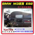 《BMW M系列》E92★改介面加裝導航★原車升級台灣導航地圖★中文化介面★汽車用
