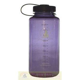 Outdoor Active OA山貓 寬口水壺1000CC 水晶紫 W-1000 SGS檢測 無塑化劑 耐壓 耐溫120℃ 台灣製【易遨遊】