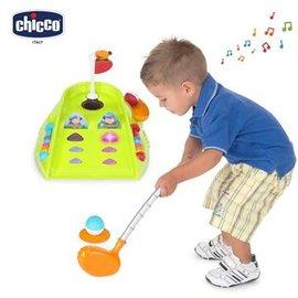~babygo~Chicco 體能 迷你高爾夫遊戲組