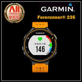 【Garmin】【全方位 戶外館】Forerunner #174 235 GPS 手腕式心