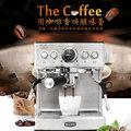 《尾牙禮品》【Caffe Tiziano】義式高壓咖啡機 TSK-1837B