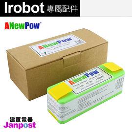 [建軍電器]現貨 保固18個月 副廠電池 RoomBa 500, 600, 700, 800 900系列相容鋰電池