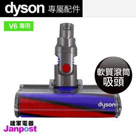 [建軍電器]促銷 Dyson 最新DC74 Fluffy主吸頭(大小顆粒一次掃除)DC62 V6 SV09 DC44可用