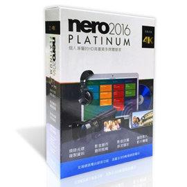 nero 2016 Platinum 完整支援 4K 超高畫質多媒體~白金版盒裝軟體 燒錄