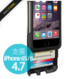 OtterBox Commuter Wallet iPhone 6S /  6 信用卡 收納 防撞 保護殼 附保護貼
