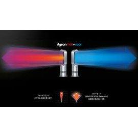 [建軍電器]現貨 最新機種 Dyson AM09(AM05 進階款) 冷+暖 風扇 黑/白/藍/古銅 四色一年保固