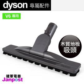 [建軍電器]驚爆價促銷免運費 全新現貨 戴森關節硬地板公司貨Dyson Articulating Hard Floor DC74 DC62