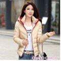 【CHACO CHACO】韓系 時尚撞色3D修身羽絨棉保暖外套(3色)