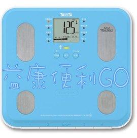益康便利GO TANITA體重/ 體脂計管理BC-565 九合一 (藍色)