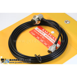 JIA-YANG 台灣製造 2D同軸纜線 3米 3M 無線電專用銀線/ 車線/ 訊號線/ 饋線