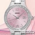 CASIO 時計屋 SEIKO 精工手錶 SUR787P1 粉 女錶 石英錶 不鏽鋼錶帶 防水 (白 SUR789P1)