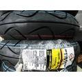 【 輪將工坊 】DUNLOP 台灣登祿普輪胎 D306 90/90-10 G5 VJR IRX RSZ CUXI TINI JR JOG 免運費 10吋