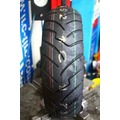 【 輪將工坊 】DUNLOP 登祿普輪胎 D305 R 350-10 JET GY6 G5 FT GTR V2 GP VJR 免運費