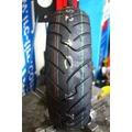 【 輪將工坊 】DUNLOP 登祿普輪胎 D305 R 90/90-10 MANY VJR CUXI RSZ IRX 高手TINI 免運費