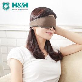【H&H南良】眼科用眼罩 - 護眼