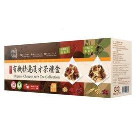 有機漢方茶禮盒30包