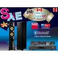 加拿大 PSB Imagine X1T 喇叭+英國 Nad C338 綜合擴大機